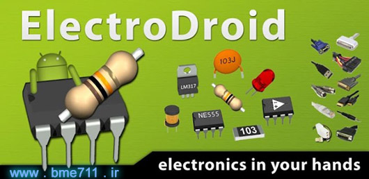 اپلیکیشن محاسبات قطعات الکترونیکی ElectroDroid Pro v3.3 (آندروید)