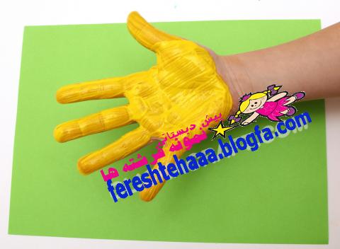 http://s2.picofile.com/file/7900992682/IMG_2952.jpg