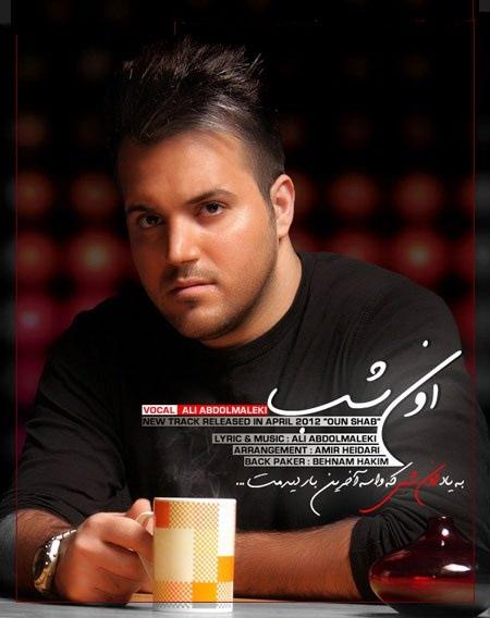 اهنگ جدید ایرانی علی تکتا