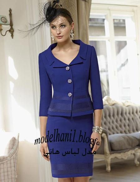 جدیدترین مدل لباس اروپایی با کت و دامن شیک سورمه ای