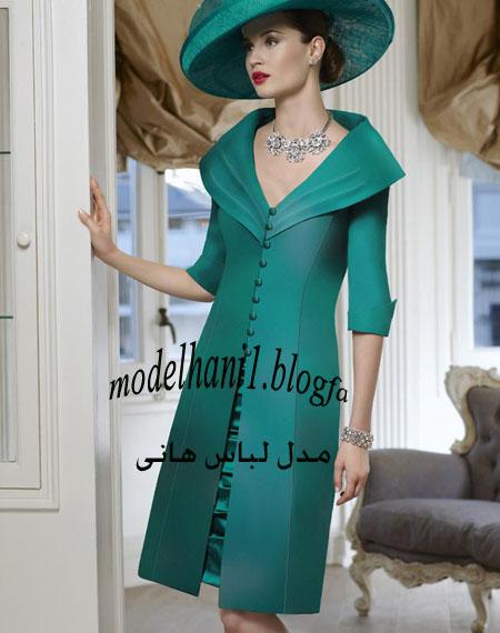 جدیدترین مدل لباس اروپایی با کت و دامن شیک سبز کله غازی