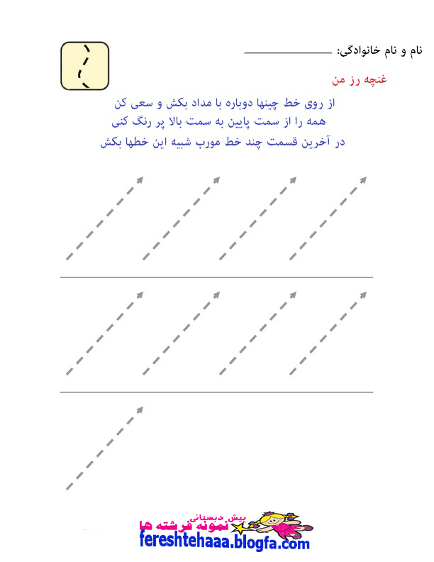 http://s2.picofile.com/file/7909310749/writingpreparation.jpg