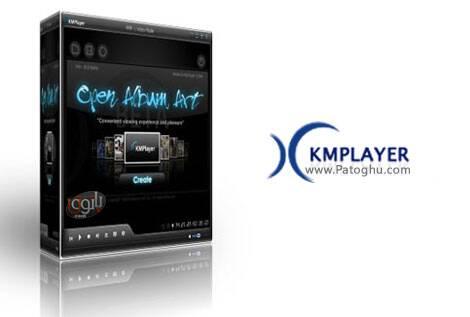 قدرتمندترین نرم افزار پخش صوت و تصویر به نام KMPlayer 3.0.0.1441