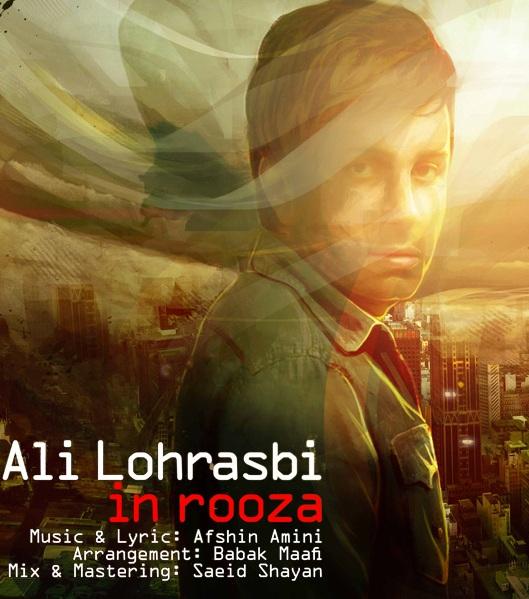 Ali Lohrasbi - In Roza