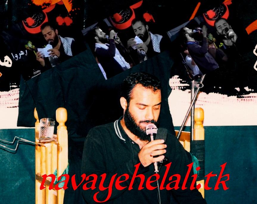 hajrezahelali حاج عبدالرضاهلالی.شهادت حضرت زینب(س)هیئت یازهرا شهر رشت سال85