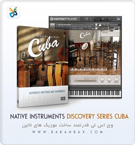دانلود وی اس تی ساخت موزیک آمریکای لاتین Discovery Series Cuba