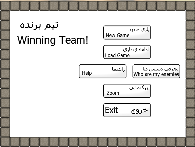 [تصویر: winnigteam11.png]