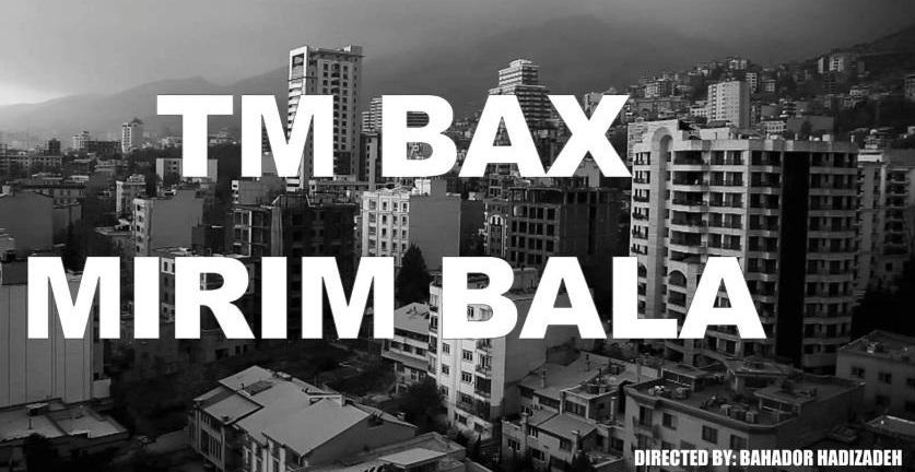 دانلود آهنگ جدید TMBax به نام میریم بالا