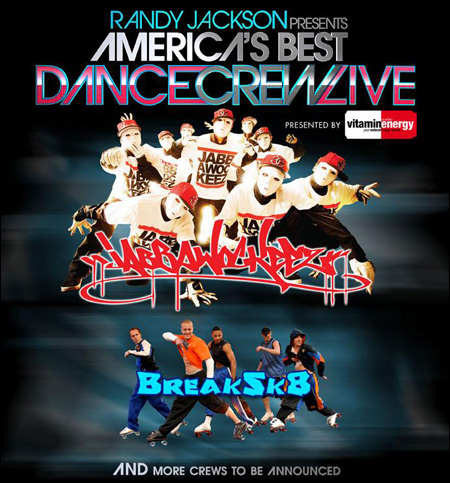 مسابقه رقص America's Best Dance Crew
