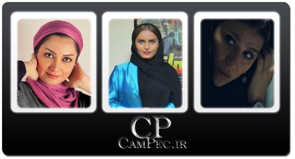 تک عکس های جدید و زیبای بازیگران زن در شهریور 92