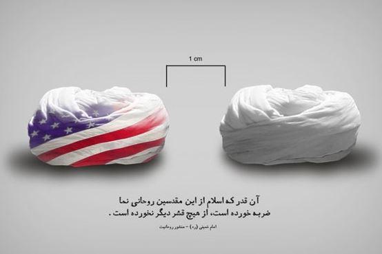 [تصویر:  US_ISLAM.jpg]