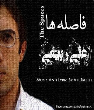 دانلود آلبوم جدید علی ربیعی به نام فاصله ها