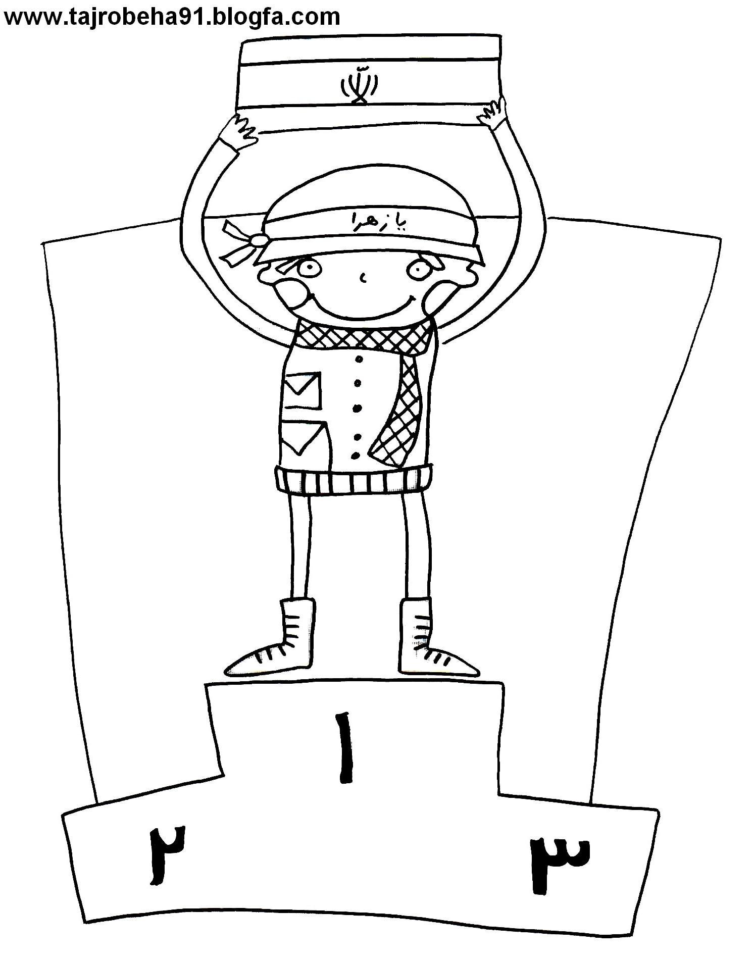 طرح رنگ آمیزی کودکانه دفاع مقدس