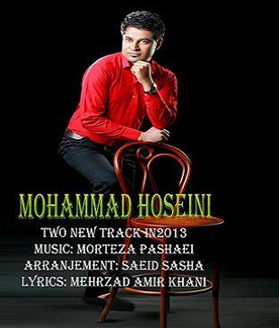دانلود آهنگ جدید محمد حسینی به نام چشمات میگه