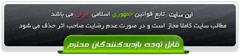 http://s2.picofile.com/file/7927361826/jx6b5g9v6mejvm8f8lk.jpg