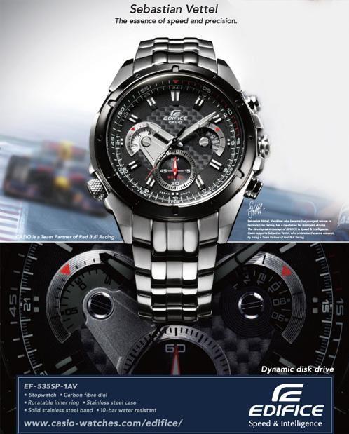 ساعت کاسیو اصل مدل 535