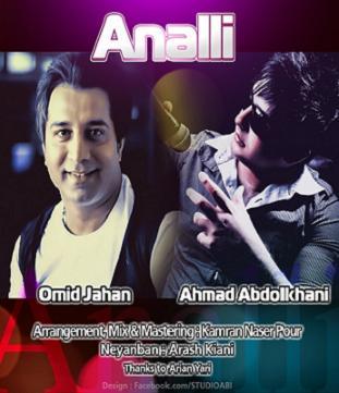 آهنگ جدید شاد احمد عبدالخانی و امید جهان با نام آنالی