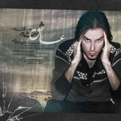 http://s2.picofile.com/file/7933818060/Mehdi_Ahmadvand_Ashegh_Shodam_128_.jpg