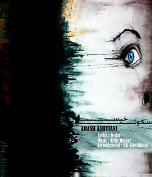 آهنگ جدید آرش آشتیانی به نام سکوت خیس
