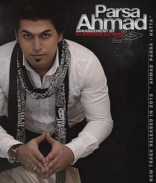آهنگ جدید و فوق العاده زیبای احمد پارسا بنام حتی