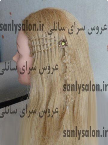 http://s2.picofile.com/file/7944766234/sanli_1_.jpg