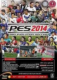 پشت جلد بازی pes 2014