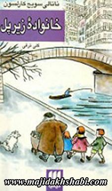 کتابخانه: دانلود کتاب خانواده زیر پل