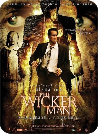 دانلود فیلم The Wicker Man 2006