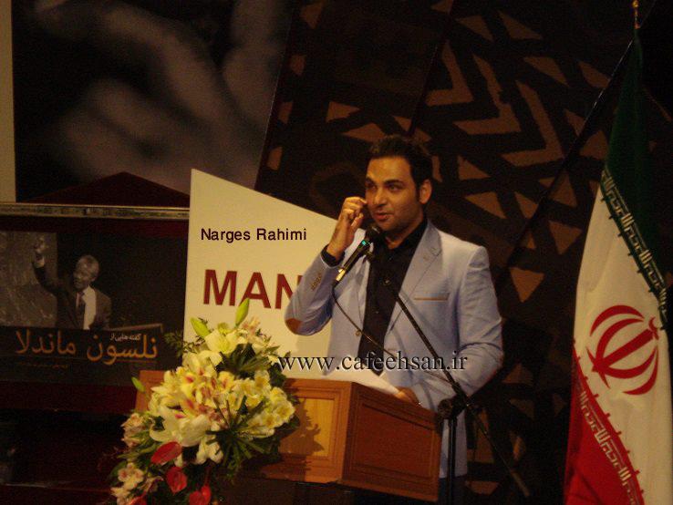 http://s2.picofile.com/file/7949405478/NelsonMandela_8_.jpg