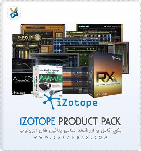 دانلود مجموعه کامل پلاگین های ایزوتوپ iZotope Product Pack