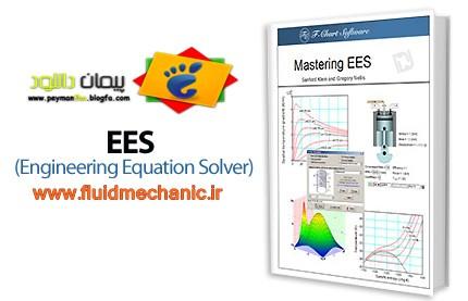 دانلود Engineering Equation Solver Academic Professional v8.400 - نرم افزار حل معادلات غیر خطی