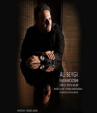 آهنگ جدید و بسیار زیبای علی بیگی با نام فراموشی