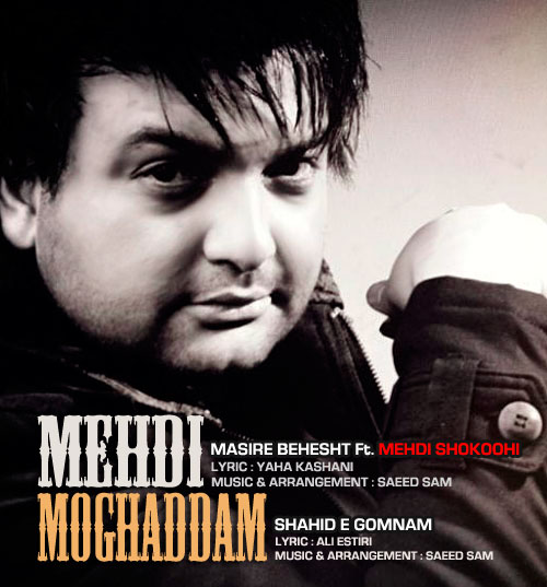 Mehdi Moghaddam - 2 New Tracks