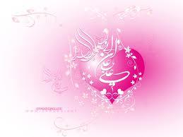 ازدواج حضرت علی و فاطمه علیهماالسلام