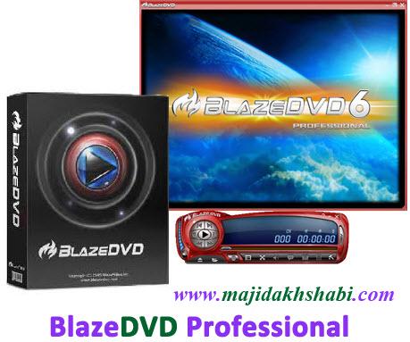 نرم افزار پخش کننده حرفه ای فیلم های DVD