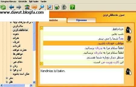 دانلود مترجم فارسی به ترکی