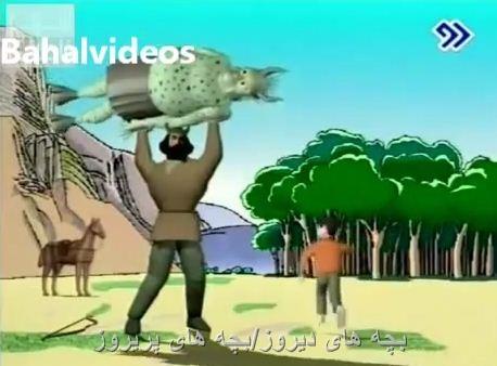 دانلود تیتراژبرنامه کودک شبکه دو سیما دهه70