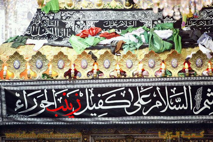 حضرت زینب(س)---شلمچه سرزمین عشق وایثار