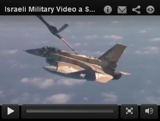 عملیات روانی اسرائیل علیه ایران با یوتیوب + تصاویر (معبر صفر و یکی ها)