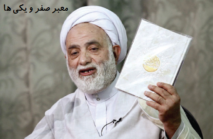مجموعه 200 سخنرانی از حجت الاسلام محسن قرائتی در موضوعات مختلف