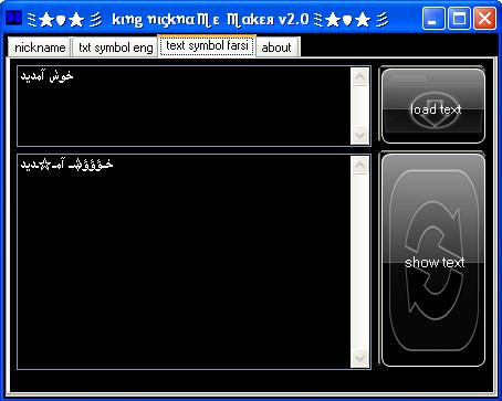 Netbuzz Nickname maker v2 coded By $huvalie@n.c Nik5