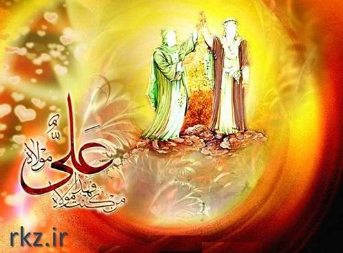 امیر المؤمنین علی علیه السلام