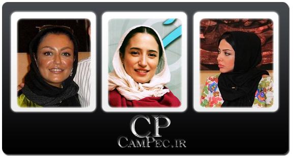 تک عکس های جدید بازیگران زن آبان 92