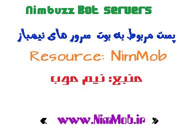 Nimbuzz Server bots