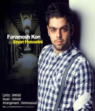 دانلود آهنگ فراموش کن ایمان حسینی