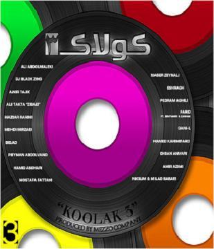 گلچینی از آهنگ های پخش شده ماه های اخیر تحت عنوانی به نام کولاک 3