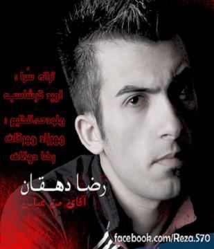 دانلود آهنگ جدید,رضا دهقان به نام آقای من عباس