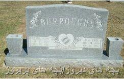 سنگ قبر هتی کینگ