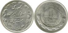 سکه دو تومانی قدیمی