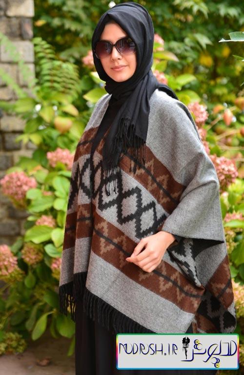 چاپ مقاله ISI - مطالب ابر مدل لباس مجلسی